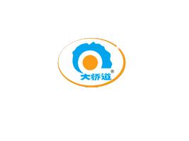 天津大桥道糕点食品有限公司