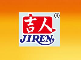 武汉市吉人食品工业有限责任公司