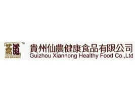 贵州仙农健康食品有限公司