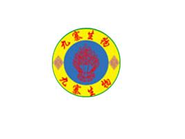 四川阿坝州九寨生物科技有限公司