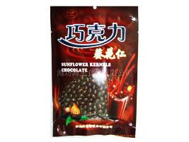 潍坊海王食品有限公司