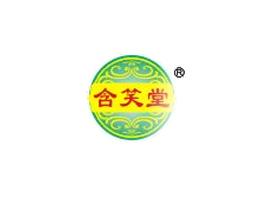 广西含笑堂生物制品有限公司