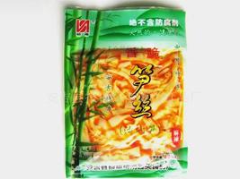 安吉县报福绍南罐头食品厂