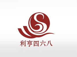 ��波江北利亨四六八食品有限公司