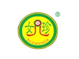 宁蒗女儿珍生物工程有限公司