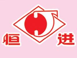 禹州市和味绿色食品有限责任公司