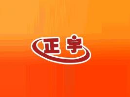 沂水县果然多食品厂