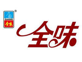天津全味食品有限公司