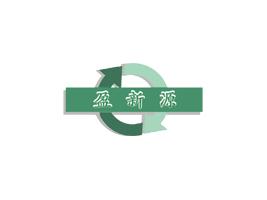 北京盈新源食品有限公司