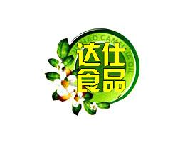 哈尔滨达仕食品厂