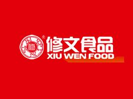 温州修文食品有限公司