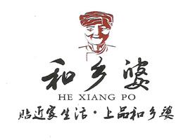 天津市和乡婆食品有限公司