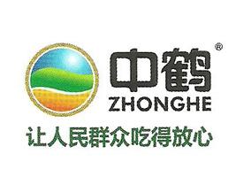 河南中鹤现代农业开发集团有限公司