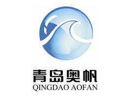 青岛奥帆海洋生物科技有限公司企业LOGO