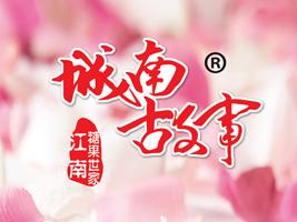 江西省真牛食品有限公司