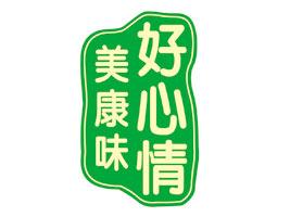 �V�|好心情食品集�F有限公司