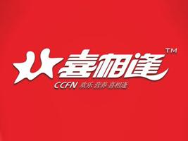 上海喜相逢乳业有限公司