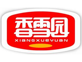 湖南省香雪园食品有限公司企业LOGO