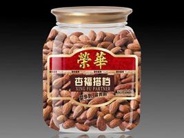 香港向日葵食品有限公司