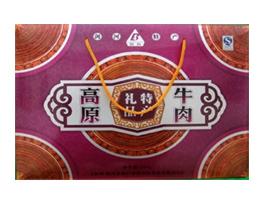 剑河县剑白香猪特色食品有限公司