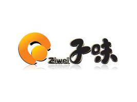 浙江子味食品有限公司