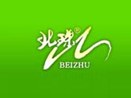 吉林北珠有机食品开发有限公司