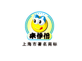 上海来伊份股份有限公司
