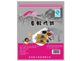 杭州美汇食品有限公司