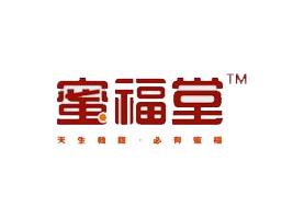 山�|蜜福堂食品有限公司