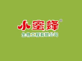 牡丹江市小蜜蜂生物工程有限责任公司