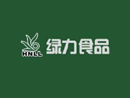 湖南绿力食品有限公司