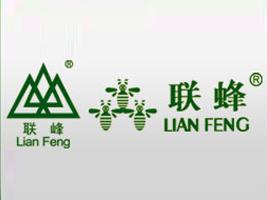上海沪郊蜂业联合社