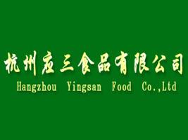 杭州应三食品有限公司