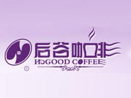 德宏后谷咖啡有限公司