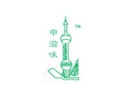 上海申滋味食品有限公司