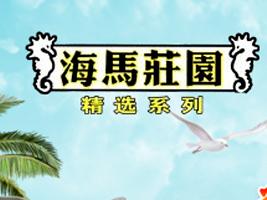 郑州市金丰源食品有限公司企业LOGO
