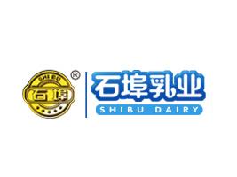 广西石埠乳业有限责任公司