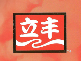 上海立�S食品有限公司