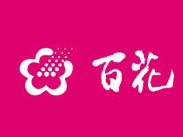 北京百花蜂产品科技发展有限公司