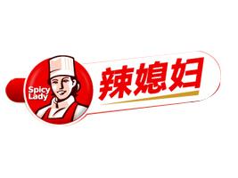 重庆市辣媳妇志昌食品有限公司