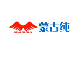 内蒙古蒙古纯食品有限公司企业logo图片