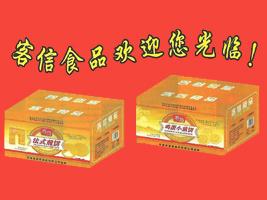 河南客信食品有限公司企业LOGO