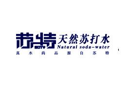 黑龙江省海圣饮品有限公司企业LOGO
