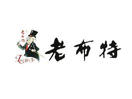 北京市�G得食品有限�任公司
