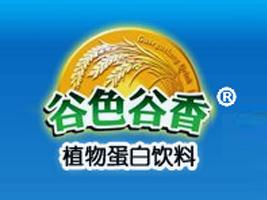 辽宁香香(集团)食品有限公司