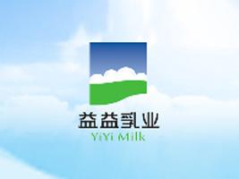 安徽益益乳业有限公司