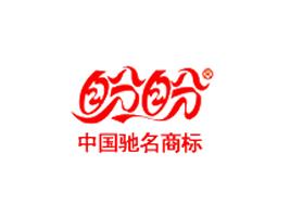 福建盼盼食品集团有限公司