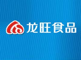 四川龙旺食品有限公司