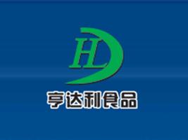 漳州市亨达利食品有限公司