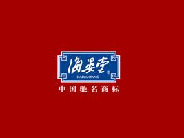大�B海晏堂生物有限公司